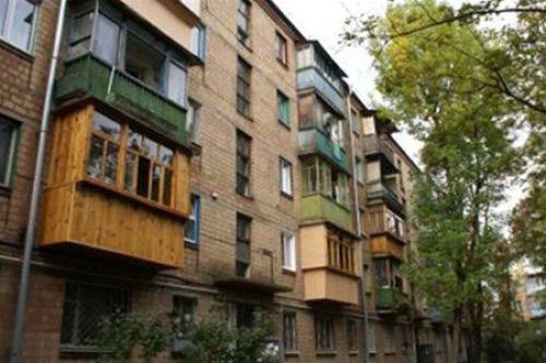 Покупать ли квартиру в хрущёвке
