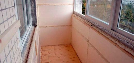 Утепление балкона: несколько полезных рекомендаций