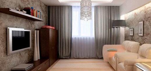 Ремонт в квартире: делать самому или довериться профессионалам