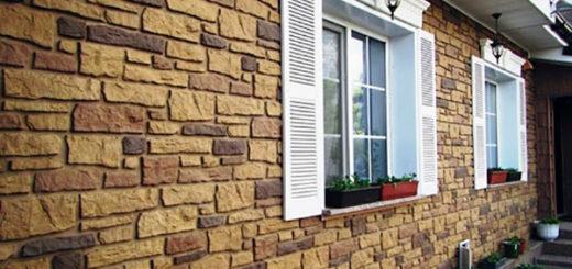 Общая технология монтажа фасадных панелей
