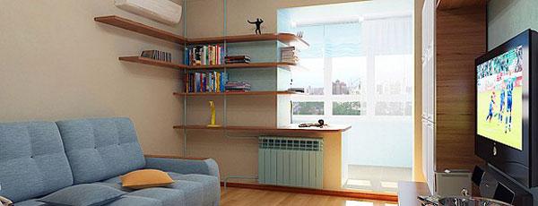 Совмещение комнаты с лоджией дизайн..