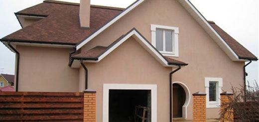 Как правильно приобрести частный дом